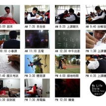 GP_2011_07_12_11_46_12_0